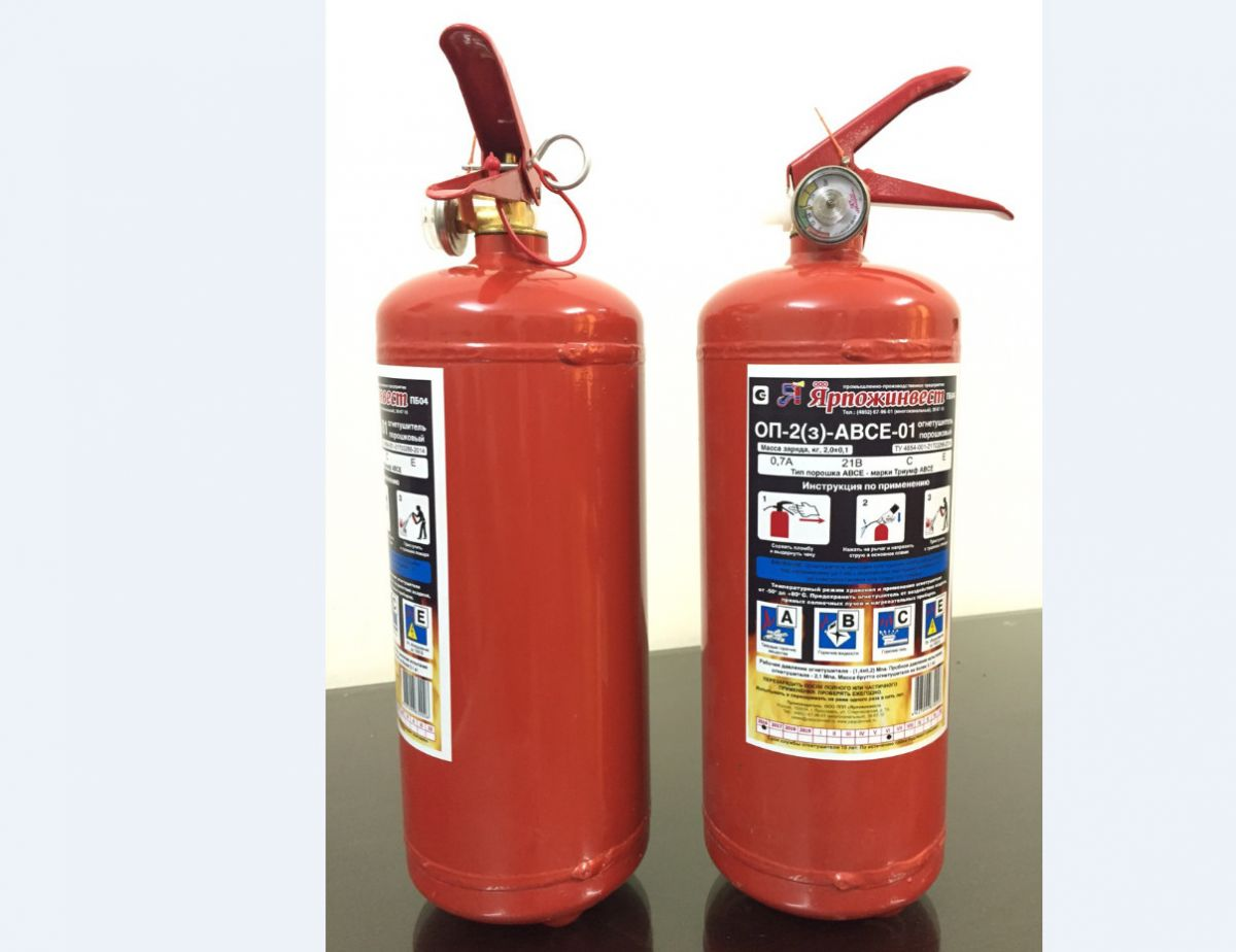 Fire extinguishers 2kg