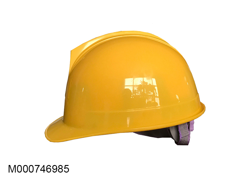 Safety Hemlmet